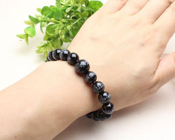 画像5: 大感謝セール50%OFF【般若心経彫】ブラックオニキス 10ミリタイプ  数珠ブレスレット