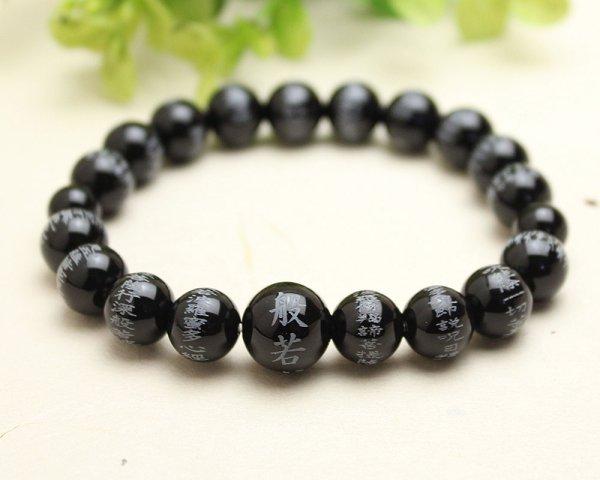 画像3: 大感謝セール50%OFF【般若心経彫】ブラックオニキス 10ミリタイプ  数珠ブレスレット