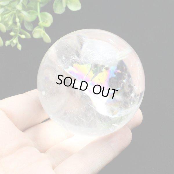 画像1: レインボー入◆水晶 丸玉 約59ミリ 置石 メール便不可