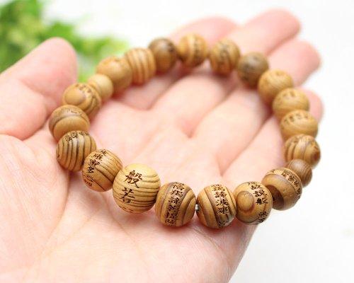 他の写真1: 【般若心経彫】 屋久杉 (10ミリタイプ) 数珠 ブレスレット