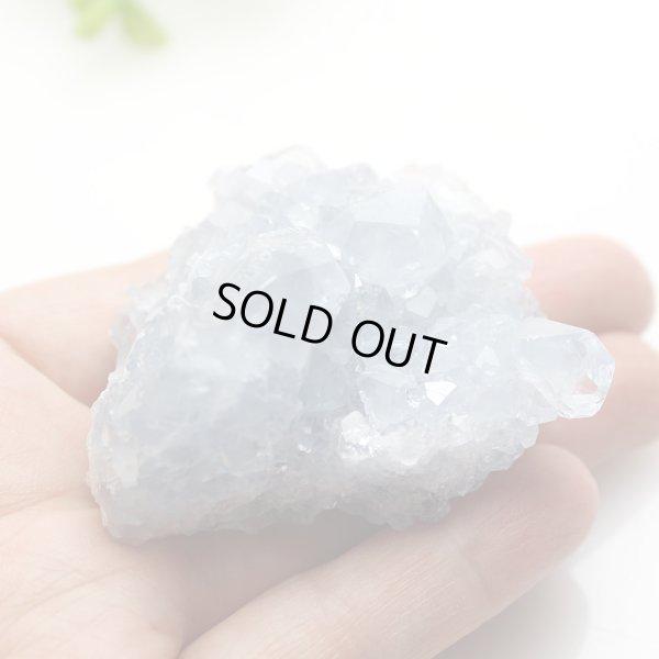 画像1: 【セール20%OFF】セレスタイト クラスター 123g 天然石 原石 置石