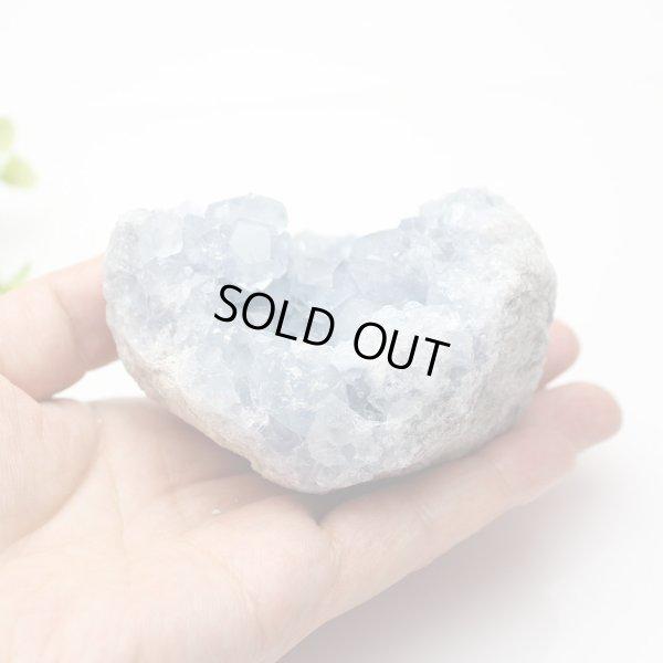 画像4: 【セール20%OFF】セレスタイト クラスター 315g 天然石 原石 置石