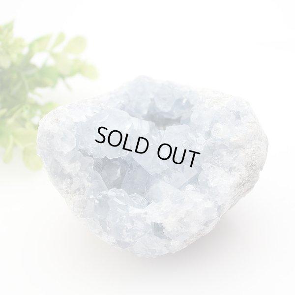 画像5: 【セール20%OFF】セレスタイト クラスター 315g 天然石 原石 置石