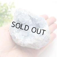 【セール20%OFF】セレスタイト クラスター 315g 天然石 原石 置石