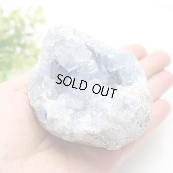 画像1: 【セール20%OFF】セレスタイト クラスター 315g 天然石 原石 置石