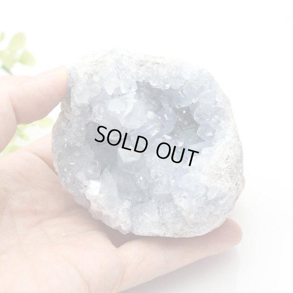 画像2: 【セール20%OFF】セレスタイト クラスター 315g 天然石 原石 置石