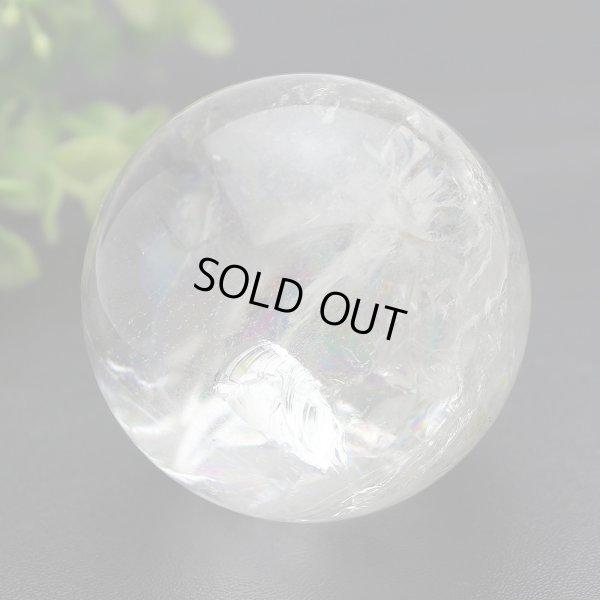 画像2: 【セール20%OFF】レインボー入 ◆ 水晶 丸玉 約58ミリ 置石 メール便不可
