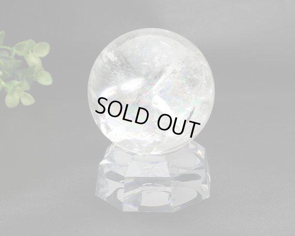 画像4: 【セール20%OFF】レインボー入 ◆ 水晶 丸玉 約58ミリ 置石 メール便不可