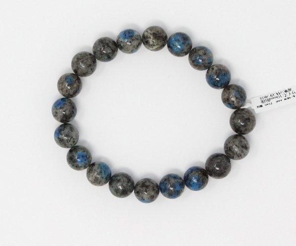画像5: 【限定品】10ミリ K2ブルー  ブレスレット ブラックタイプ   (アズライトinグラナイト)