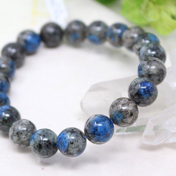 画像1: 【限定品】10ミリ K2ブルー  ブレスレット ブラックタイプ   (アズライトinグラナイト)