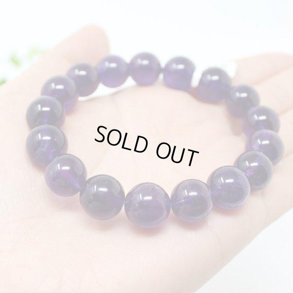 画像4: 【写真現品お届け】最高品質 12.5-13ミリ ウルグアイ産 アメジスト 紫水晶 ブレスレット