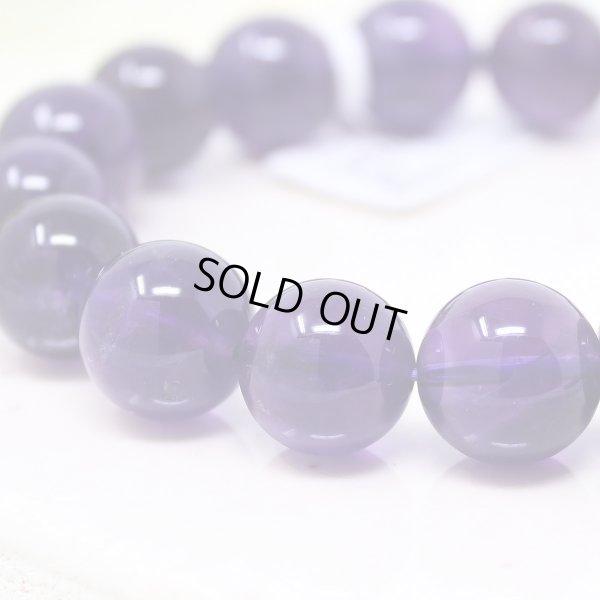 画像3: 【写真現品お届け】最高品質 12.5-13ミリ ウルグアイ産 アメジスト 紫水晶 ブレスレット