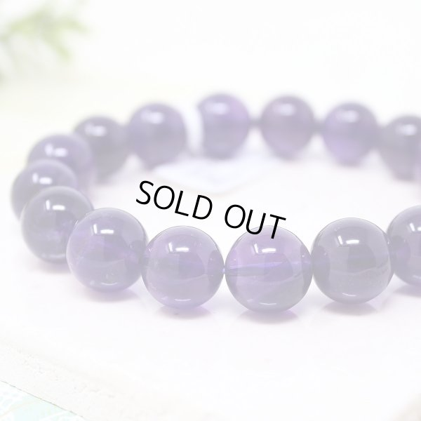 画像2: 【写真現品お届け】最高品質 12.5-13ミリ ウルグアイ産 アメジスト 紫水晶 ブレスレット