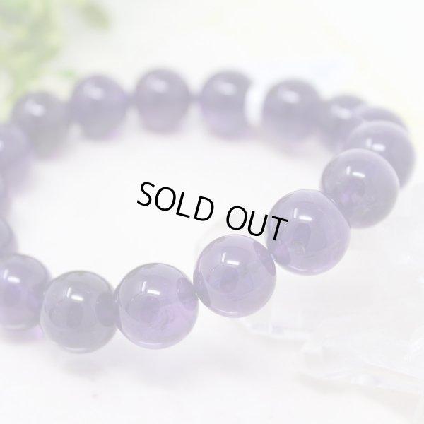 画像1: 【写真現品お届け】最高品質 12.5-13ミリ ウルグアイ産 アメジスト 紫水晶 ブレスレット