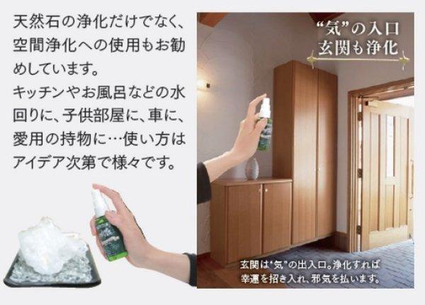 画像5: 【お試しセール】シュッとひと吹きするだけで簡単浄化◆ピュアヒーリングミスト(ホワイトセージ スプレー) ※メール便不可