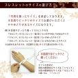 画像6: 【開運四神ブレス】浄化・開運の極上水晶 8ミリ×10ミリタイプ