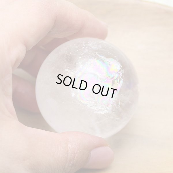 画像1: レインボー入 ◆ 水晶 丸玉 約50ミリ 置石 メール便不可