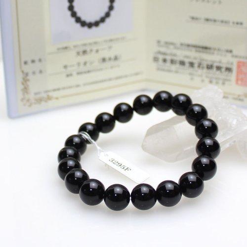 他の写真1: モリオン (黒水晶) 10ミリ ブレスレット ◆宝石鑑別書付き◆