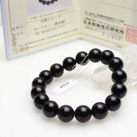 モリオン (黒水晶) 12ミリ ブレスレット ◆宝石鑑別書付き◆