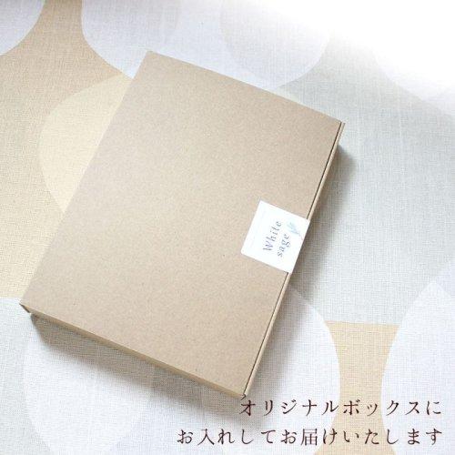 他の写真3: ◆天然石・空間の強力な浄化に◆浄化用ホワイトセージ 葉のみタイプ 30g  ボックス入