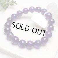 【写真現品お届け】10.5-11ミリ ウルグアイ産 アメジスト 紫水晶 ブレスレット