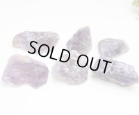 オーダー品 送料無料 アウトレット かちわり天然アメジスト 紫水晶 6個