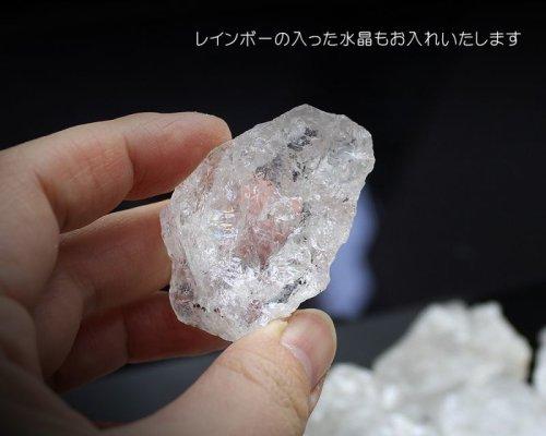 他の写真2: 【アウトレット】30個入☆送料無料☆ かちわり天然水晶 約1.6kg 浄化 地鎮祭 鎮め物