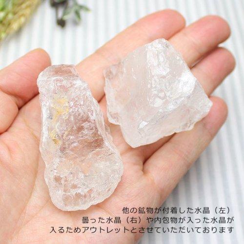 他の写真1: 【アウトレット】30個入☆送料無料☆ かちわり天然水晶 約1.6kg 浄化 地鎮祭 鎮め物