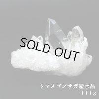 トマスゴンサガ産 水晶 クラスター 111g  トレー・さざれチップ付