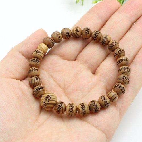 他の写真1: 【アウトレット】内周16.5cm【般若心経彫】 屋久杉 (8ミリタイプ) 数珠 ブレスレット
