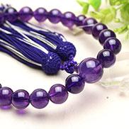 紫水晶 アメジスト 男性 数珠