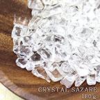 水晶 さざれチップ 200g 浄化